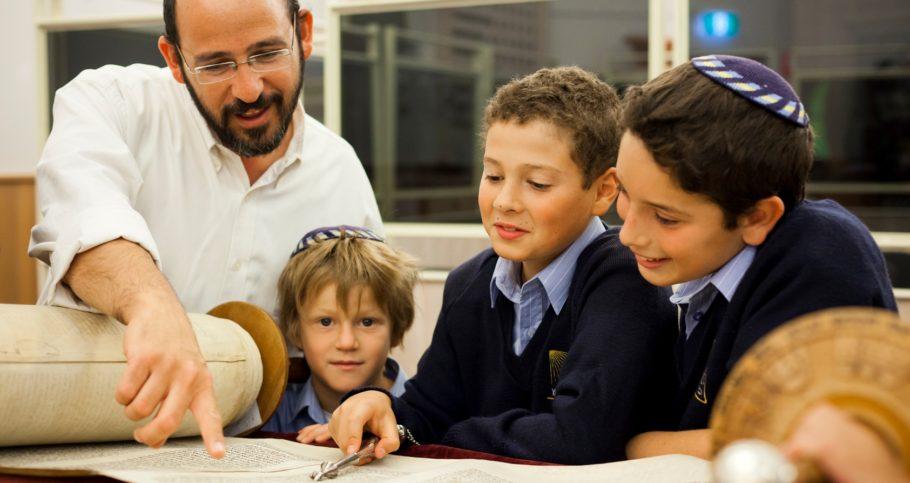 Jewish-Studies-1