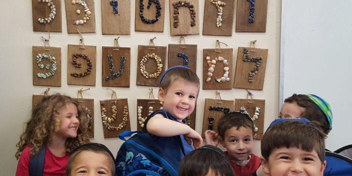 Tactile Aleph Bais Board